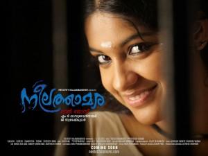 neelathaamara-movie-wallpapers-archana-01